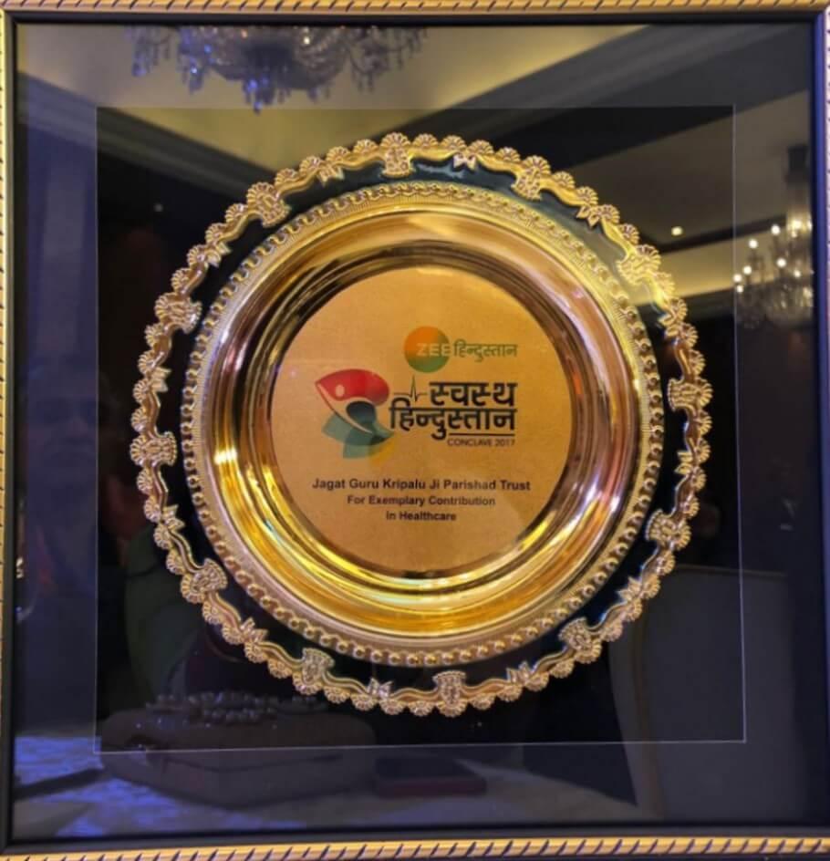 http://jkp.org.in/wp-content/uploads/2017/07/Swastha-Hindustan-Award.jpg