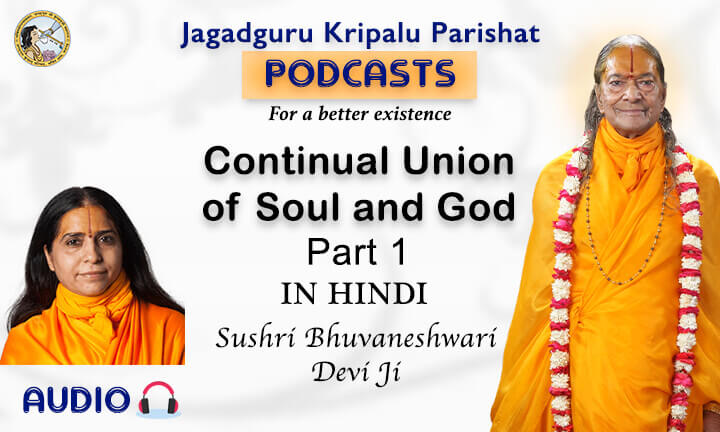 Continual union of soul and God Part -1