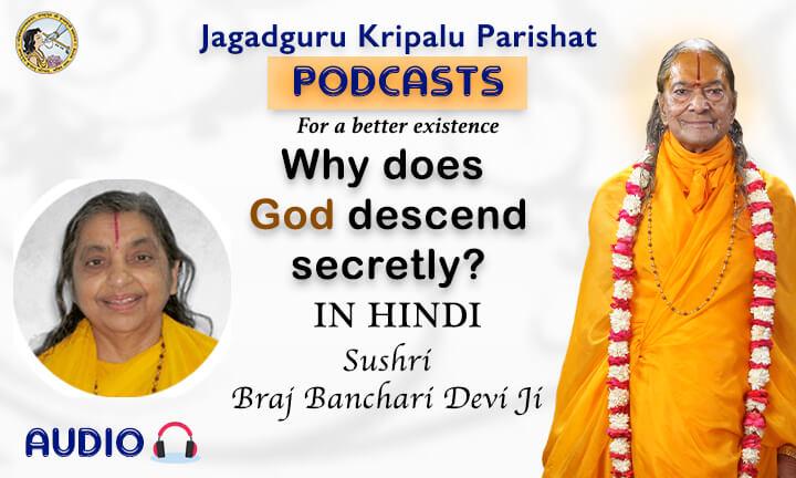 Why does God descent secretly