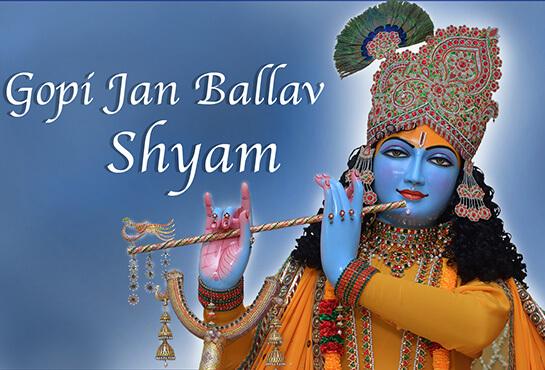 Gopi Jan Ballav Shyam