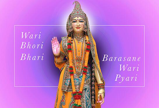 Wari Bhori Bhari Barasane Wari Pyari