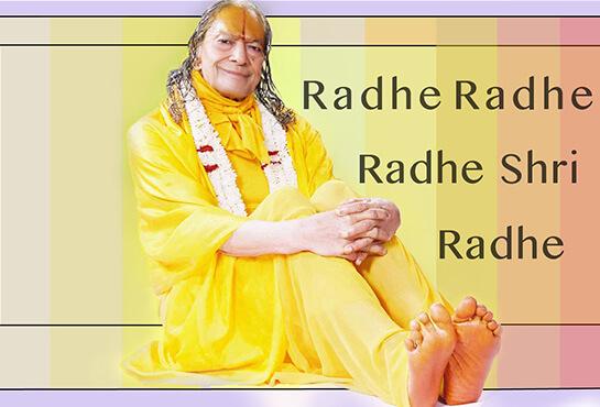 Radhe Radhe Radhe Shri Radhe