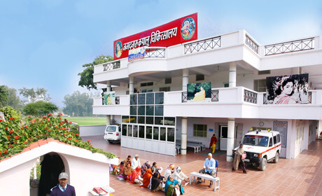 Jagadguru Kripalu Chikitsalaya – Bhakti Dham