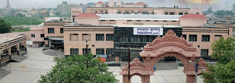 Jagaduru Kripalu Chikitsalaya, Vrindavan