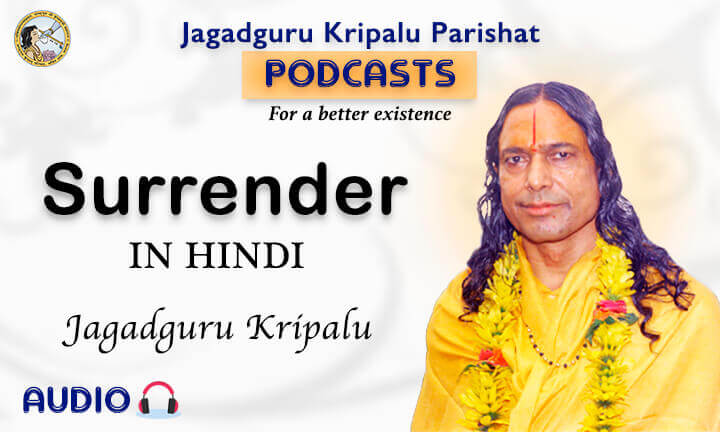 Surrender by Jagadguru Kripalu