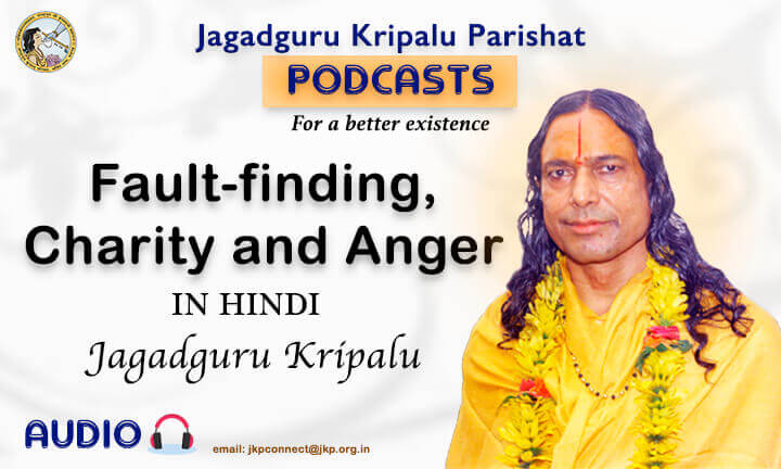 Fault-finding, Charity and Anger