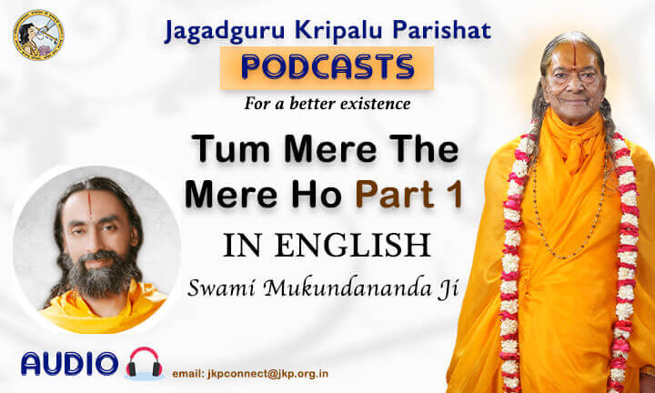 Tum Mere The Mere Ho Part 1
