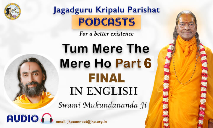 Tum Mere The Mere Ho Part 6 Final