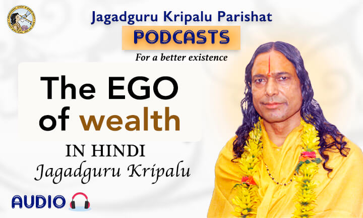 The EGO of wealth