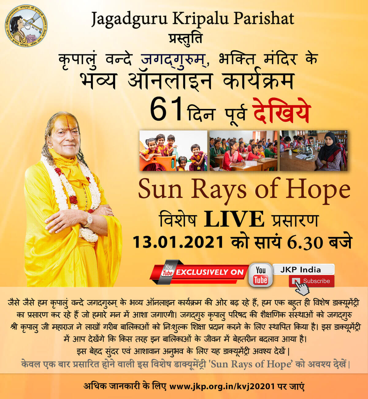 61_days_-_sun_rays_of_hope_hindi