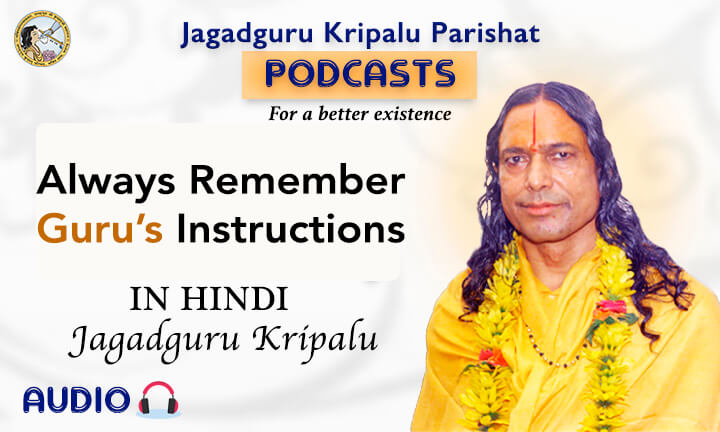 Always Remember Guru's Instructions
