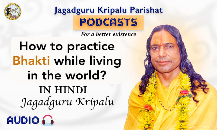 How to practice Bhakti while living in the world?